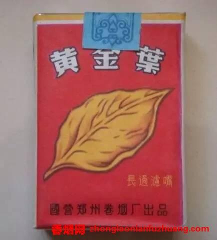 【速看】我国绝版老香烟 ,见过一种就说明你老了…