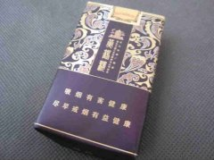 黄鹤楼紫红包装香烟零售