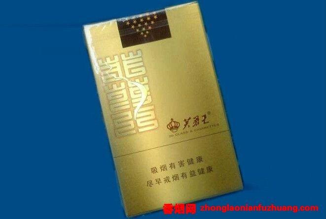 芙蓉王软金香烟批发价格