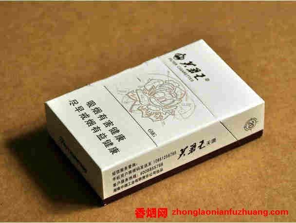 芙蓉王硬天源香烟价格一览