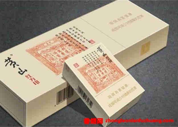 最新黄山香烟红方印价格、烟评
