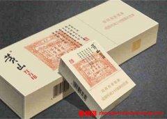 黄山红方印香烟货源价格