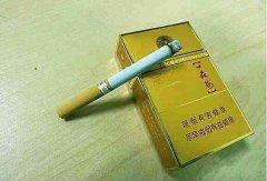 南京硬金砂香烟多少钱一