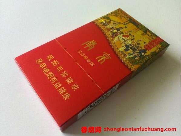 南京大观园香烟 实物图