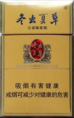 冬虫夏草(硬)香烟价格