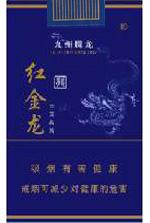 红金龙(软蓝九州腾龙)香烟图片