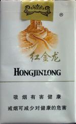 红金龙(长城)香烟图片