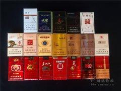 强势推荐10元香烟评测