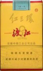 红三环(渡江)香烟图片