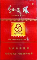 红三环(幸福篇)香烟图片