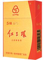 红三环(5福盈门)香烟图片