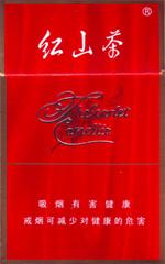 红山茶(特红)香烟图片
