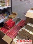 <b>国烟香烟批发,厂家香烟直销一手货源一件代发</b>