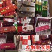 微信香烟厂家_微商香烟一手货源批发